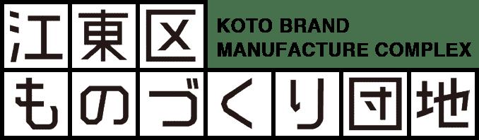 Koto Brand
